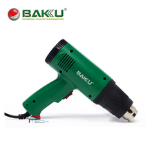 BAKU Heat Gun Dual Temperature Electronic Hot Air Gun, Heavy Duty Electric Power Tool for Mobile Phone Repair Desoldering