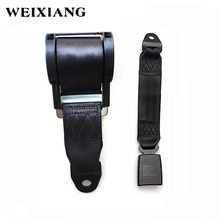 120cm Retractor 2 Pt Retractable Train School Bus Seat Safety Belt Lap Automotive ELR With 30cm Locking Buckle(China)