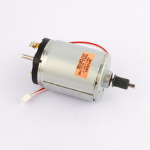 Powerful MITSUMI 545 M36N-2 DC MOTOR 6V-24V dc 4500rpm Biaxial Large Torgue Diy DC Generator Toy Car Duster(China)