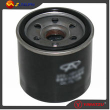 Motorcycle Parts Oil Filter for XINYANG XY1100 1100CC UTV Free Shipping By E-packet Parts Number:372-1012010(China)