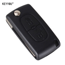KEYYOU 2 Button Remote Flip Folding Key Shell Case For CITROEN C2  C3 C4 C5 C6 With LOGO Free Shipping