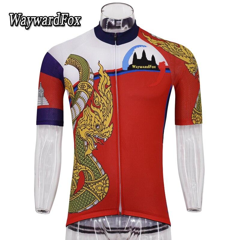 Men/'s Cycling Jersey 2018 Blue Yellow short Sleeve Racer Bike T-Shirt New