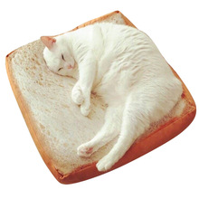 Microblogging with the paragraph cute simulation toast bread slices cushions, cat special bread-type  cushion cartoon around