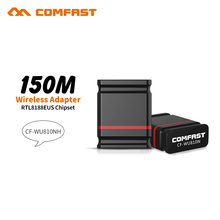 2pcs Comfast adaptador wi-fi RTL8188EU wifi dongle CF-WU810N receptor wifi usb wi-fi adapter wifi access point soft AP router(China)