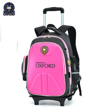 UNIVERSITY OF OXFORD   trolley/wheels children/kids school bag books rolling backpack with detachable for girls grade/class 3-6