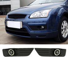 Pair of Car Lower Bumper Grille Fog Lights LED Lamp for Ford Focus 2004-2007(China)
