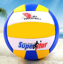 Official Size 5 Volleyball V5M 5000 PVC Match/Trainning/Teach/Game/Beach Volleyball Indoor Training VolleyBall(China)