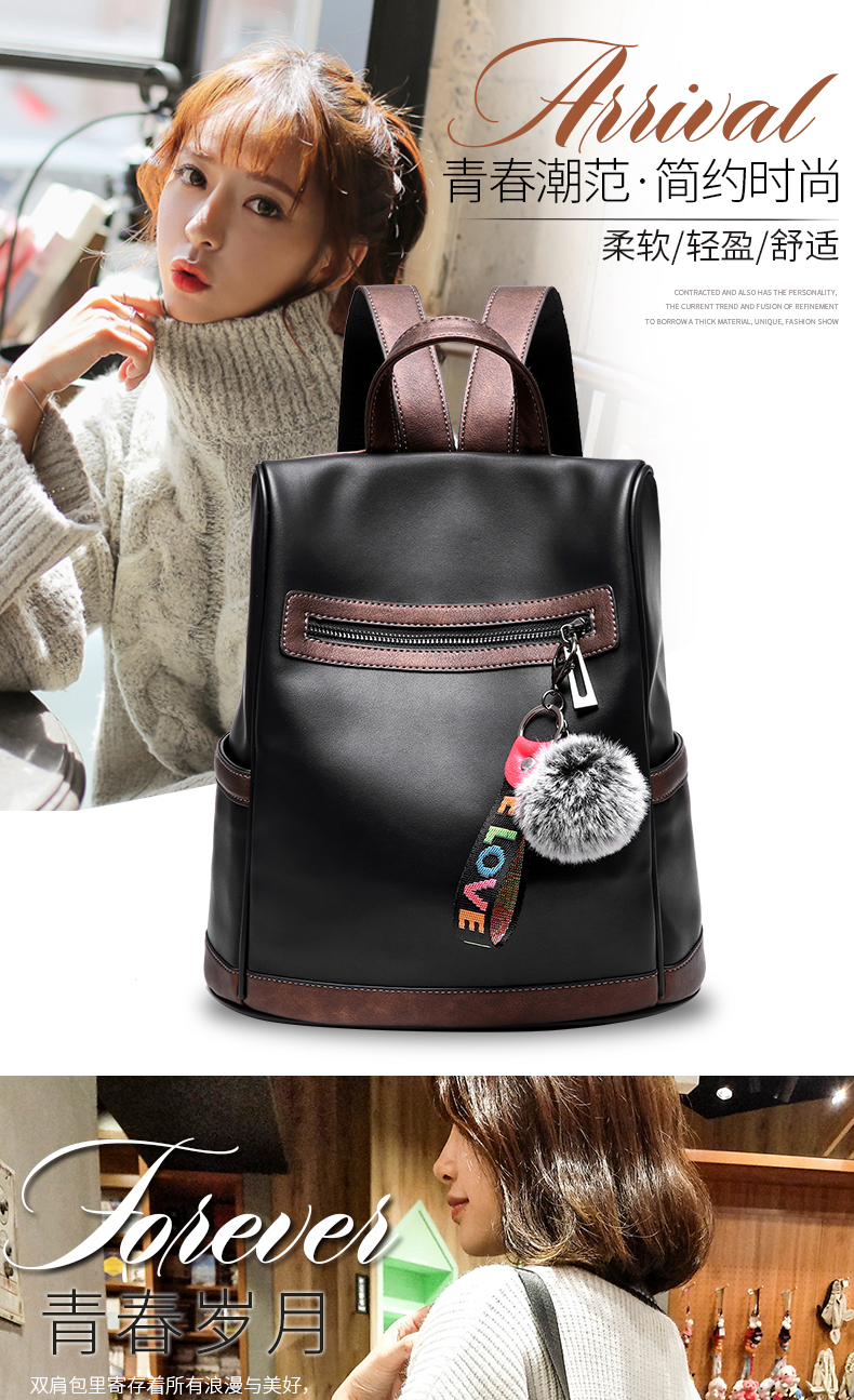 2018 New High-end Fashion Backpack Trend Simple Personality Fashion Campus Bag Large Capacity Bag Soft Leather Travel Backpack 39 Online shopping Bangladesh