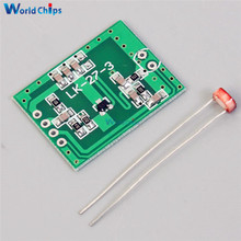 New 5V 2.7GHz Microwave Radar Antanna Induction Module Precise 6-7m(China)