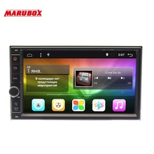 Marubox M706 A4,Car Multimedia Player, 2din, 7'' Quad Core, Android 6.0,RAM GB ROM 32GB, GPS,Car Stereo Radio Bluetooth NO DVD