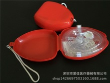 by ems or dhl 50PCS CPR Resuscitator Rescue First Aid Masks CPR Breathing Mask Mouth Breath One-way Valve Tools(China)