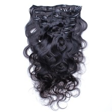 Body Wave Clip In Human Hair Extensions 7pcs Set 120 Gram Brazilian Virgin Ins You May