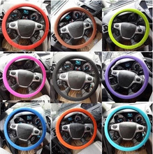 Soft Silicone Car Steering Wheel Cover Anti-slip Breathable For Land Rover Range Rover/Evoque/Freelander/Discovery(China)