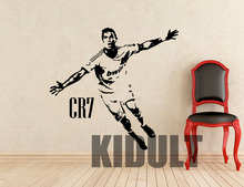 Cristiano Ronaldo Real Madrid Footballer Wall Sticker Art Decal