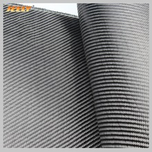 Free Shipping 3K 2/2 Carbon Fiber Twill Woven Fabric 200g/m2 0.28mm Thick Carbon Cloth for Car Spoiler Building Sport Equipments