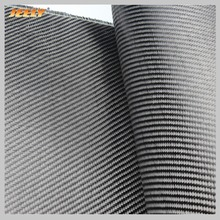 Free Shipping 3K 2/2 Carbon Fiber 45degree Twill Woven Fabric 200g/m2 0.28mm Thick Carbon Cloth for Car Spoiler Building(China)