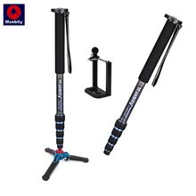 "Manbily C-222 Carbon Fiber Camera Monopod With M13 Legs Stand Base 3/8""screw Professional Mini Tripod For Canon Nikon DSLR Phone(China)"