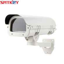 SMTKEY CCTV Camera Housing Shield With Heater Fan Bracket Weather Proof(China)