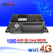 Online 4G LTE GPS Wifi Dual SD Card 4CH Mobile Dvr 1080 AHD Vehicle Car Mdvr Andriod/Iphone /PC Live Watching AHD Video Recorder(China)