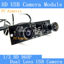 PU`Aimetis Industrial Mini camera Dual lens 3MP 2.1mm HD 2560*960P 300Wpixel computer 30FPS USB camera module for Windows Linux(China)