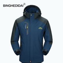 BINGHEDIDAI New Men's Casual Jackets Man's Army  Coats Male Jacket Breathable  Raincoat Comfortable and refreshing New Men's