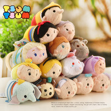 Hot Sale Tsum Tsum Mini Plush Dolls Stuffed Toys Screen Cleaner inside out key chain accessory kids gifts