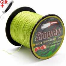 Simpleyi Lure As Gift 300M 10 Colors PE Braided Fishing Line 4 Strands 6 - 100 LB Pesca Wire Fly Ice Carp(China)