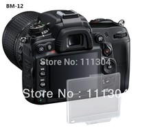 Free Shipping NEW Hard LCD Monitor Cover Screen Protector For Nikon D800 AS BM-12
