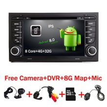 "Buy Stock 7""1024*600 HD 2 Din Android 8.0 Car DVD Player Audi A4 2002-2007 S4 RS4 8E 8F B9 B7 Wifi 4G 4G Ram Radio SD Canbus for $246.29 in AliExpress store"
