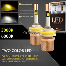 2PCS Auto LED Headlight For Philips Chip 90W 3000K Golden yellow 6000K Super white light two color car LED Lamps H8 H9 H11 BULBS(China)
