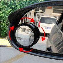 2pc High Definition Adjustable Auto Car Rearview Mirror 360 degree Safety Wide Angle Blind Spot Mirror for all car free shipping(China)