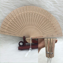 Back Gift 50pcs/lot Free Shipping Personalized Wedding Favors and Gifts Sandalwood Fan Wedding Hand Fans wedding fans +printing