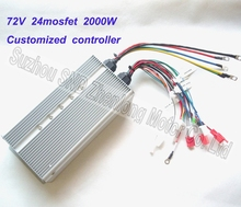 Wholesale BLDC 72V 2000W 24 mosfet motor brushless controller for electric bike/ customized e-scooter controller G-K032