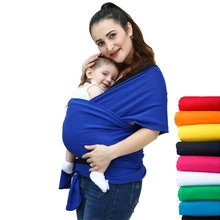 Baby Ring Sling Wrap Carrier Shoulder Pouch Wrap Carrier Adjustable Water Ring Sling Breathable for Infant Newborn