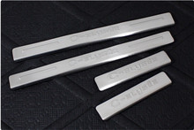 High quality stainless steel Scuff Plate/Door Sill For 2014 Citroen C-Elysee