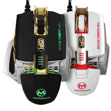New Mouse 4000 DPI 7D Buttons LED Mechanical Wired Gaming Mouse For PC Laptop BK Sept14(China)