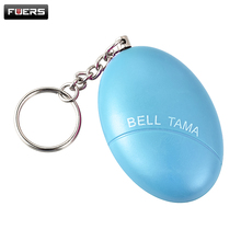Fuers 120DB Portable Key chain Personal Anti-Rape Anti-Attack Personal Protection Safety Min Personal Alarm Emergency Loud Alarm(China)