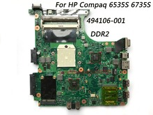 High Quality Laptop Motherboard For HP Compaq 6535S 6735S Motherboard 494106-001 Socket S1 DDR2 100% Fully Tested
