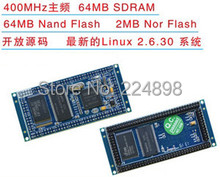 ARM9 TQ2440 Core Board S3C2440 Chip 64MB Nand 64MB SDRAM V2 Sersion (Linux 2.6 / Wince6  / Wince5 System) Integrated Circuits