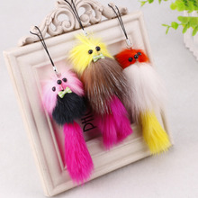 2017 New 1PCS Faux Fur Animal Fox Handbag Keychain Cell Phone Pendant Accessories Fashion Key Chains Random Send