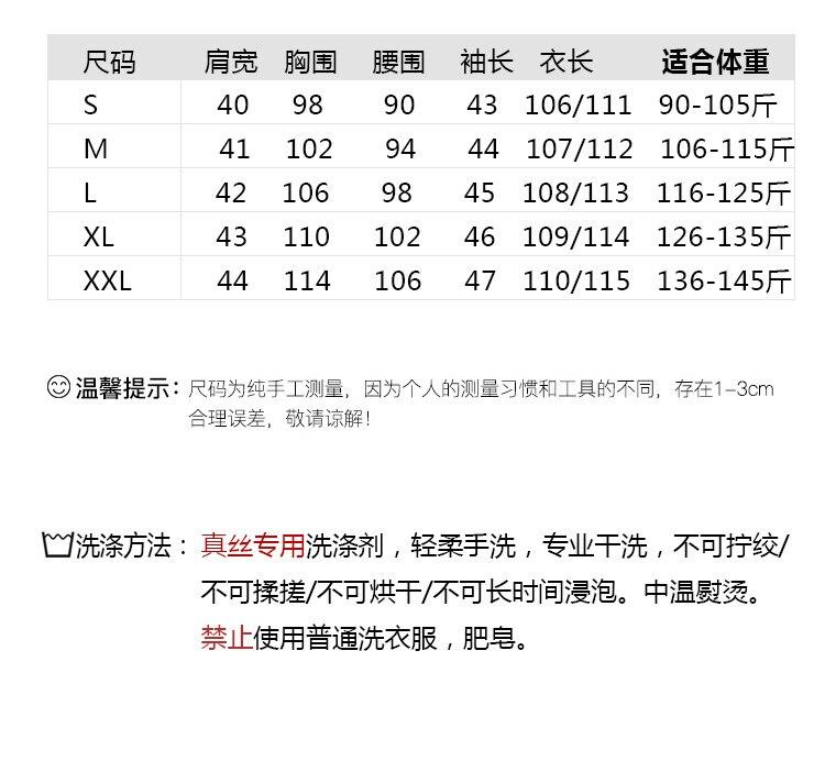 Y8764_10.jpg