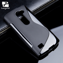 TPU Silicone Phone Case For LG LEON Tribute 2 4G LTE C40 H340N H320 C50 H324 H340 4.5 inch Cover Mobile Phone Accessories Shell