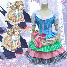 Cosplay Love Live! Halloween Party Fairy Tale Princess Cosplay Costume Minami Kotori Lolita Cosplay Costumes(China)