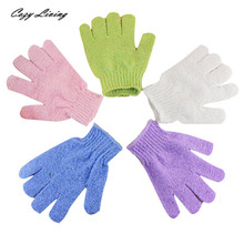 Household Gloves 2 Pairs Shower Bath Towel Gloves Exfoliating Gloves Cleaning Accessories Nylon Gloves Random Wholesale JA5