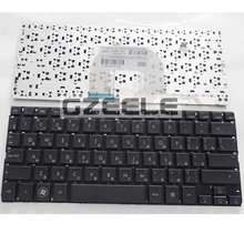 Russia NEW  Keyboard FOR HP MINI 5101 5102 5103 5105 Mini 2150 5100  RU  laptop keyboard
