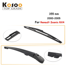 KOSOO Auto rear car wiper blade for Renault Scenic RX4,355mm 2000-2005 rear window windshield wiper blades arm,car accessories