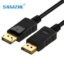 SAMZHE Displayport to Displayport Cable 1080P HD DP Male to  Male Adpater Cable 1.8M for PC Laptop Projector