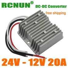 FREE Shipping 24V TO 12V 20A DC DC Step Down Converter Reducer Waterproof 240W Car Power Converters
