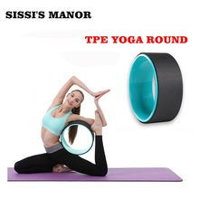 SISSI'S MANOR 3Colors 33*33*13cm Pilates Magic Circle TPE yoga round Wheel Ring Slimming Gym Yoga Fitness Home Bodybuilding