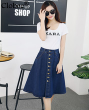 Button & Pockets Women Casual Denim Skirts Korean Spring and Summer Fashion Lady All-match Medium Long Jean Skirts
